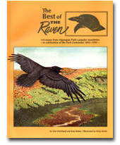 OUT OF STOCK/ UNAVAILABLE The Best of The Raven